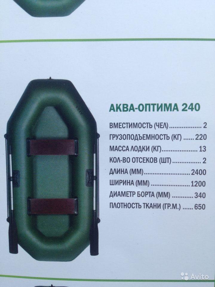 ходовые качества пластиковых лодок