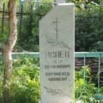 Петька, друг Чапаева: земляки ординарца рассказали о его настоящей судьбе
