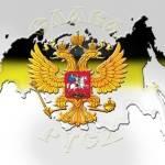 Факты о Российской империи, которых вы не знали