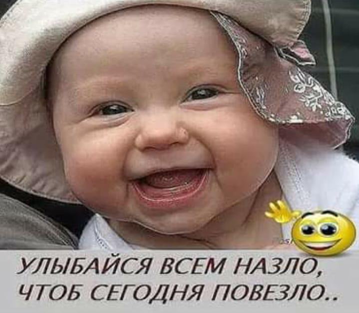 Картинка с надписью улыбайся всем назло, казахском