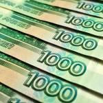 Названы города, лидирующие в России по уровню зарплат
