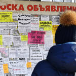 Тянут на дно: россияне погрязли в долгах