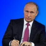 Путин назвал свою зарплату не самой высокой. А сколько он получает?
