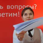 Лекарства, маркировка, карточки. Что изменится в жизни россиян с марта?