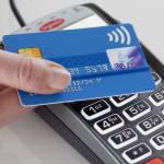 Насколько безопасна бесконтактная оплата с пластиковой карты?