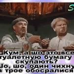 """1946 год. Интервью И.В. Сталина о причинах """"холодной войны"""" с западом"""