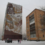 Назван самый бедный регион России