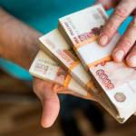 Названы вакансии с зарплатой выше 500 тысяч рублей
