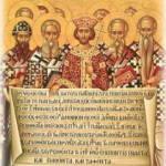 7 Ноября в Истории