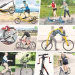 Как не крутить педали на велосипеде и ехать?