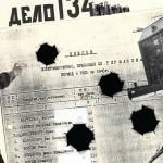Гестапо + НКВД: совместные предприятия чекистов и нацистов