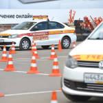 С 1 апреля изменятся правила экзамена на водительские права