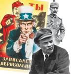 Агенты революции. Бы ли Владимир Ленин шпионом Германии?