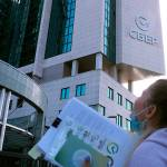 «Сбер» впервые за четыре года возглавил рейтинг надежных банков Forbes