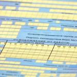 Бумажные «больничные» отменяют. Как не остаться без законных выплат