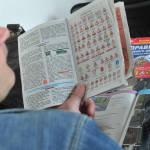 ГИБДД рассказала о необычных попытках списать на экзамене на права