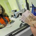 Что будет, если не снимать деньги со счёта в банке