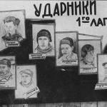 Окончание...... Всемогущий Сталин Советолог Арч Гетти оличности вождя иисторическом ревизионизме
