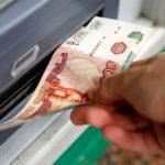 Российские банки массово начали повышать ставки по вкладам для населения